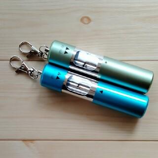 キーホルダー携帯灰皿2個(灰皿)