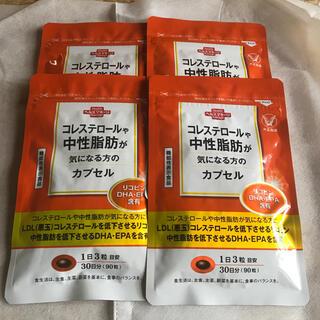大塚製薬 - 中性脂肪やコレステロールが気になる方のタブレット 30日分 60粒×4 新品