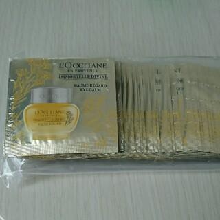 L'OCCITANE - ロクシタン アイバーム 50包