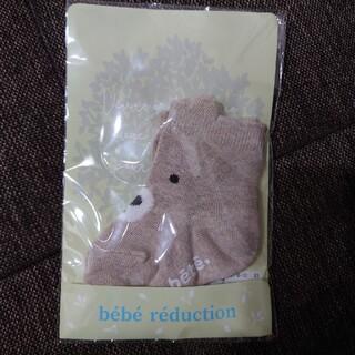 ベベ(BeBe)のbebe reduction 靴下(靴下/タイツ)