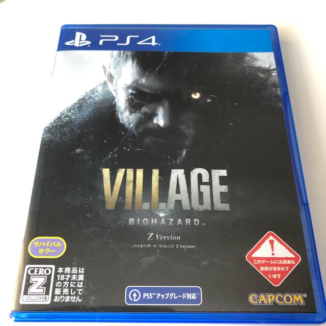 PlayStation4(プレイステーション4)のバイオハザード ヴィレッジ プロダクトコード未使用 エンタメ/ホビーのゲームソフト/ゲーム機本体(家庭用ゲームソフト)の商品写真