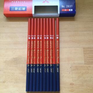 三菱鉛筆 - 【三菱】赤青鉛筆 10本セット