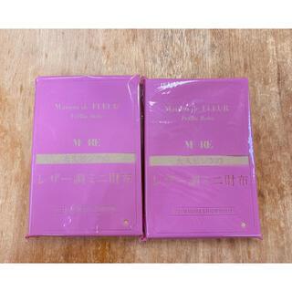 Maison de FLEUR - 2個セット MORE 2021年 5月号 付録大人ピンクなレザー調ミニ財布☆新品