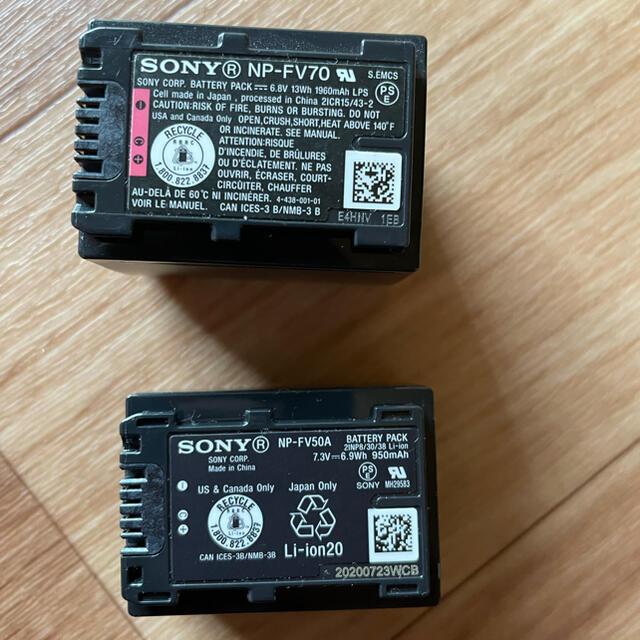 SONY(ソニー)の【純正セット特価】SONY ソニー ハンディカム FDR-AX55 4K スマホ/家電/カメラのカメラ(ビデオカメラ)の商品写真