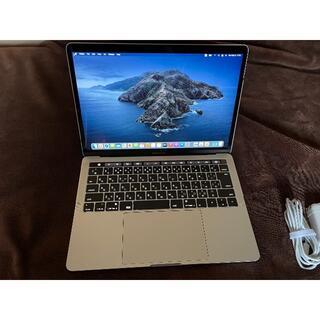 Apple - Apple Macbook pro 2016