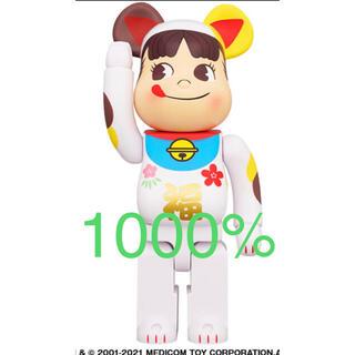 メディコムトイ(MEDICOM TOY)の☆最安値☆RBRICK  ベアブリック 招き猫 ペコちゃん 福 1000%(その他)