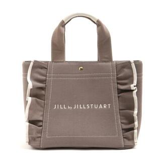 ジルバイジルスチュアート(JILL by JILLSTUART)のジルバイ フリルトート モカ 小(トートバッグ)