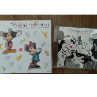 ディズニー(Disney)の美品☆限定版☆ディズニー☆スーパーベスト(ポップス/ロック(邦楽))