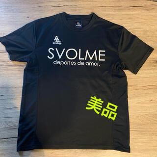 【美品】SVOLME スボルメ メンズL