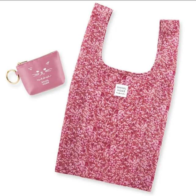 snidel(スナイデル)のsweet 6月号 レディースのバッグ(エコバッグ)の商品写真