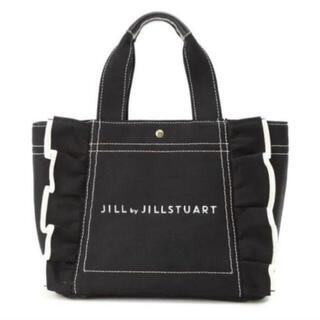 ジルバイジルスチュアート(JILL by JILLSTUART)の JILL by JILLSTUART フリルトートバッグ(小)(トートバッグ)