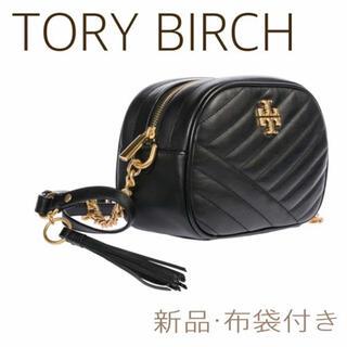 Tory Burch - 【新品】SALE!トリーバーチ・キラシェブロン カメラバッグ ショルダーバッグ