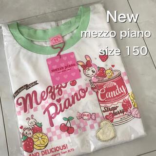 mezzo piano - 《新品》mezzo piano 空き缶 Tシャツ M(150)