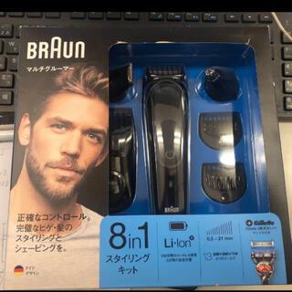 BRAUN - ブラウン 電動バリカン/ヒゲトリマー 0.5mm幅 水洗い可 MGK5060