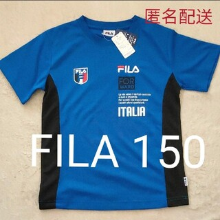 FILA - 【新品】匿名配送 FILA Tシャツ 150