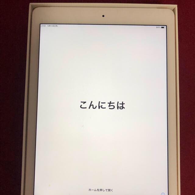 今週まで iPad Air2 WI_FI +Cellular 32GB スマホ/家電/カメラのPC/タブレット(タブレット)の商品写真