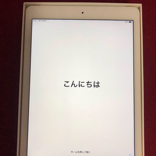 iPad - iPad Air2 WI_FI +Cellular 32GB
