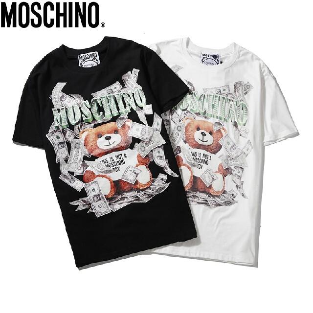 (2枚8000円送料込み)MOSCHINO#1627 半袖Tシャツ メンズのトップス(Tシャツ/カットソー(半袖/袖なし))の商品写真