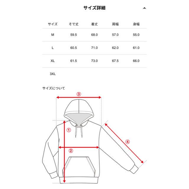 MADE IN WORLD(メイドインワールド)のコラボ MADE IN WORLD  #FR2 Box Logo Hoodie メンズのトップス(パーカー)の商品写真
