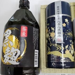 黒麹蕎麦本格焼酎&静岡県産 緑茶セット(焼酎)