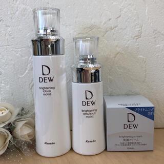 デュウ(DEW)の【新品‼︎3点セット】DEW ブライトニング⭐️化粧水&乳液&クリーム(化粧水/ローション)