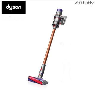 Dyson - 新品未使用 Dyson Cyclone V10 Fluffy  SV12ff