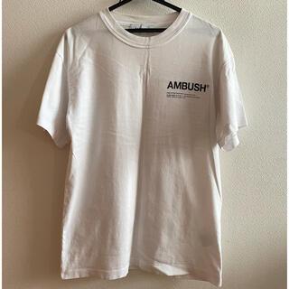 アンブッシュ(AMBUSH)の【匿名配送】アンブッシュ 白T タグと袋有り(Tシャツ/カットソー(七分/長袖))
