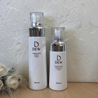 デュウ(DEW)の【新品‼︎2点】DEW ブライトニング⭐️化粧水&乳液(化粧水/ローション)
