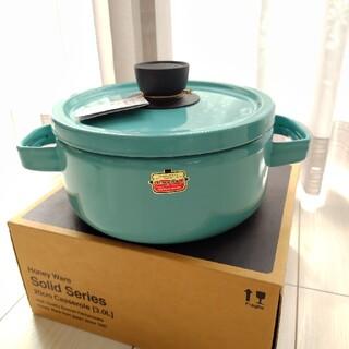フジホーロー(富士ホーロー)のハニーウエア 20cm キャセロール ターコイズ 鍋(鍋/フライパン)