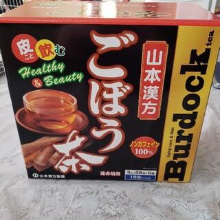 コストコ(コストコ)のごぼう茶 3g×28包(健康茶)