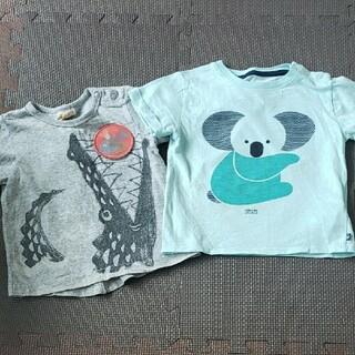 ビッツ(Bit'z)の半袖Tシャツ Tシャツ 保育園 80 二枚セット(Tシャツ)
