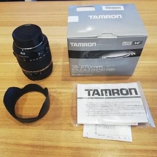 タムロン(TAMRON)のうっちー様専用です!TAMRON 18-270mm for Nikon(レンズ(ズーム))