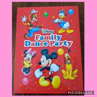 ディズニー・ファミリー・ダンス・パーティー