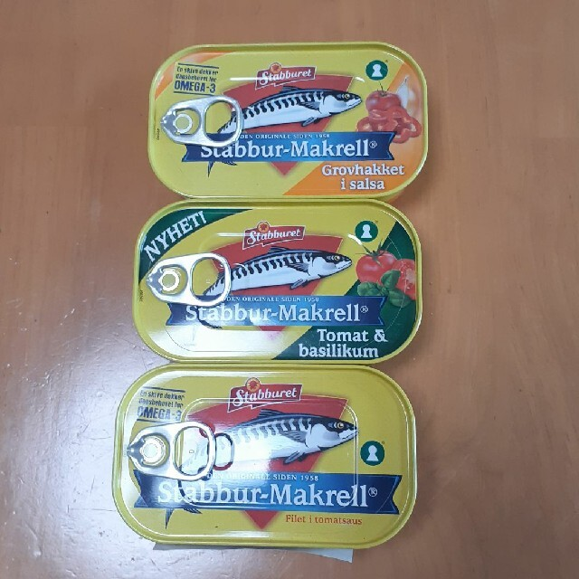 KALDI(カルディ)のサバ缶 スタブラ サバフィレ 3缶セット 食品/飲料/酒の加工食品(缶詰/瓶詰)の商品写真