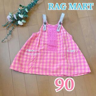 ラグマート(RAG MART)の★ RAGMART ★ ラグマート ジャンパースカート / ワンピース(ワンピース)