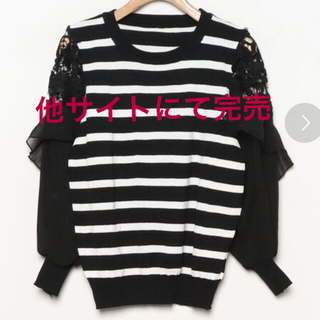 カワイイ(cawaii)のcawaii系の上品なボーダーニット シフォンシアー袖 ブラック(シャツ/ブラウス(長袖/七分))