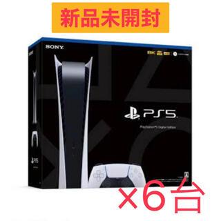 PlayStation - 【新品】PlayStation5 デジタルエディション CFI-1000B01