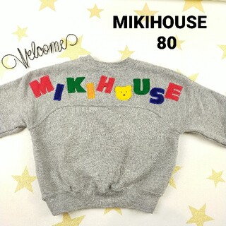 mikihouse - 【美品】ミキハウス ヴィンテージ バックロゴ トレーナー 80