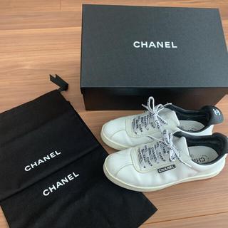 シャネル(CHANEL)の【美品】CHANEL スニーカー23.5cm 専用シューズ袋2枚!(スニーカー)