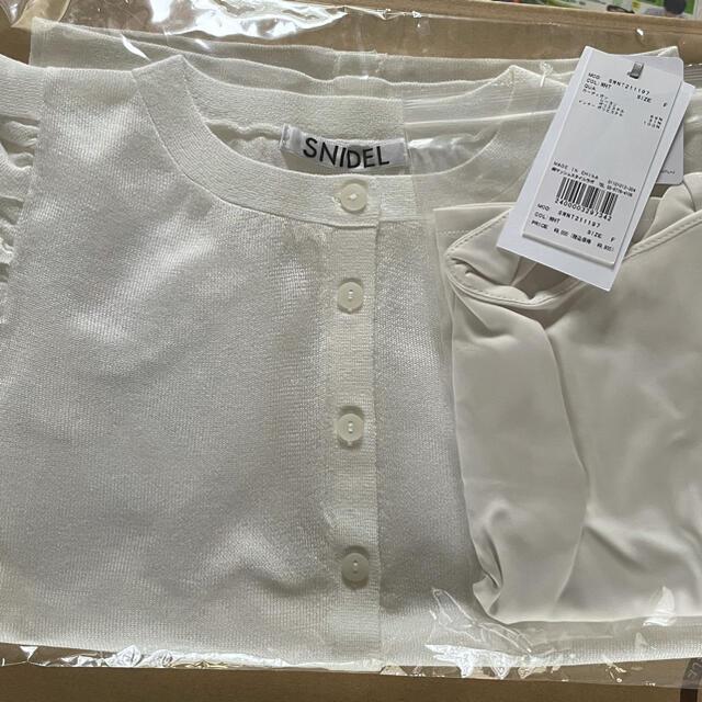 snidel(スナイデル)の  新品 SNIDEL スパークルシアーハーフスリーブ カーディガン ホワイト レディースのトップス(カーディガン)の商品写真