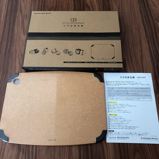 アサヒケイキンゾク(アサヒ軽金属)のミクロまな板 L カッティングボード アサヒ軽金属(調理道具/製菓道具)