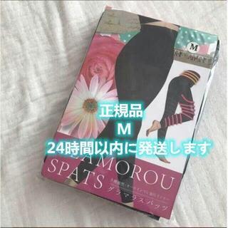 ◆新品 未開封 1枚 グラマラスパッツ グラマラスパンツ M サイズ