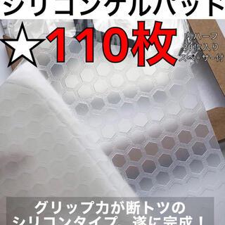 シリコンゲルパッド110枚 即発送!サーフィンクリアデッキパッド 透明ワックス