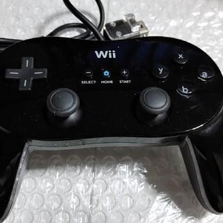 ウィーユー(Wii U)のニンテンドーWii クラシックコントローラーPRO 黒  クラコン プロコン(その他)