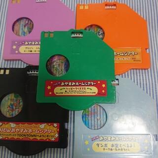 タカラトミー(Takara Tomy)のNEWおやすみホームシアター 音楽ディスク4枚 映像ディスク5枚(オルゴールメリー/モービル)
