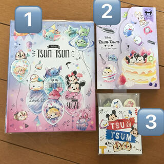 ディズニー(Disney)の新品未使用!ツムツム TSUM TSUM プロフィール帳とメモ帳2種 セット(ノート/メモ帳/ふせん)