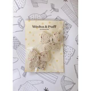 Caramel baby&child  - misha&puff ミーシャアンドパフ ヘアピン リボン ヘアクリップ アクセ