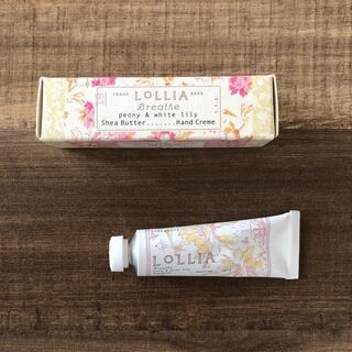 ロリア(LoLLIA)のLOLLIA ロリア プチハンドクリーム 新品未開封(ハンドクリーム)