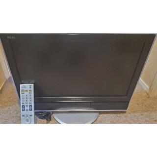 三菱 - MITSUBISHIリアル20インチハイビジョンテレビ