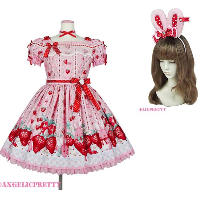 Angelic Pretty(アンジェリックプリティー)のLittle Bunny Strawberryワンピース ピンク レディースのワンピース(ひざ丈ワンピース)の商品写真
